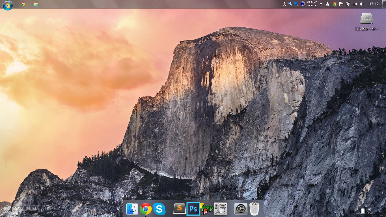 desktop_custum_desktop
