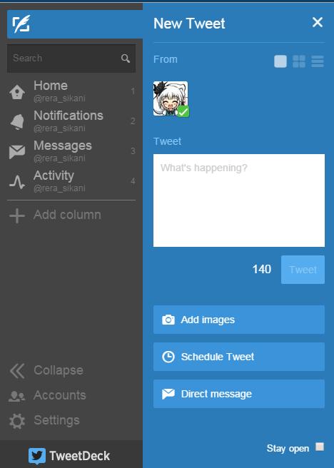 tweetdeck_tweet
