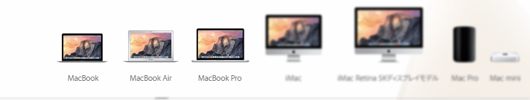 new_mbp_mac